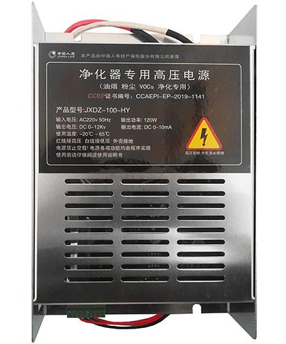 杰星恒压电源JXDZ-100-HY