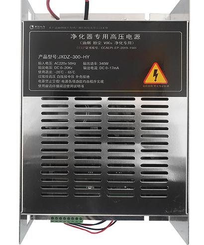 杰星恒压电源JXDZ-300-HY