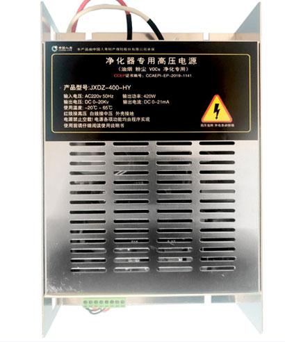 杰星恒压电源JXDZ-400-HY