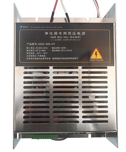 杰星恒压电源JXDZ-500-HY