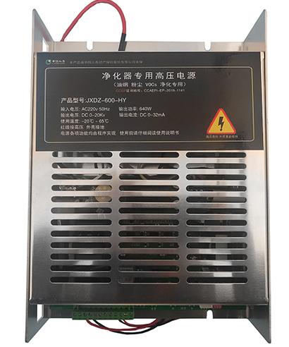 杰星恒压电源JXDZ-600-HY