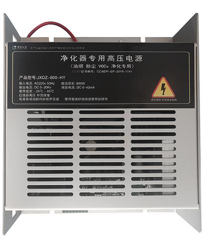 杰星恒压电源JXDZ-800-HY