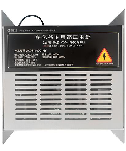 杰星恒压电源JXDZ-1000-HY